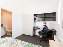 Gippsland Halls of Residents offer ensuite and standard room options