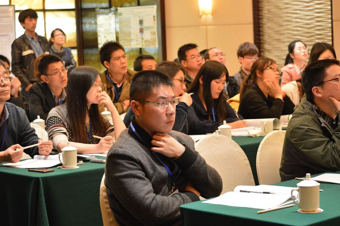 Australia-China Wetland Network Research Partnership Symposium