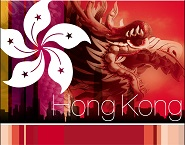Hong Kong Chapter logo